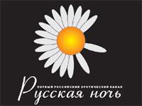 Онлайн русская ночь прямой эфир